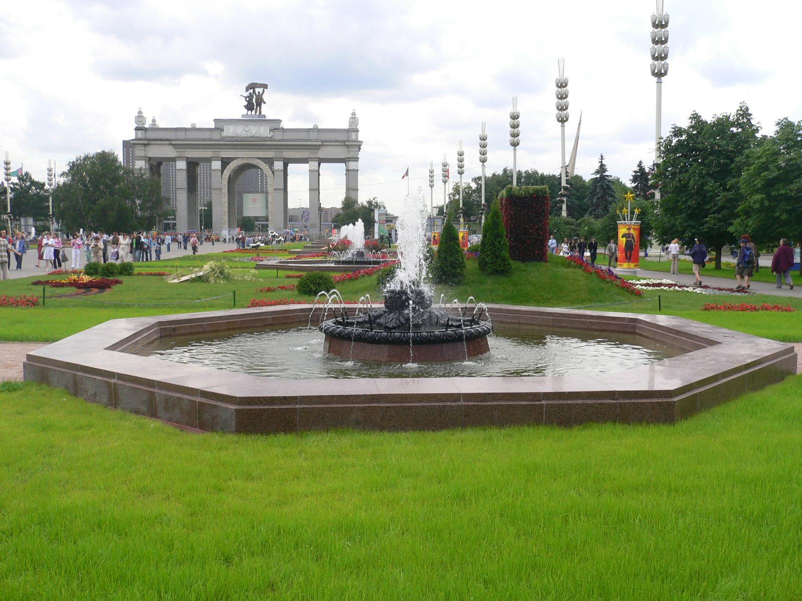 Фонтан в Москве (Россия)