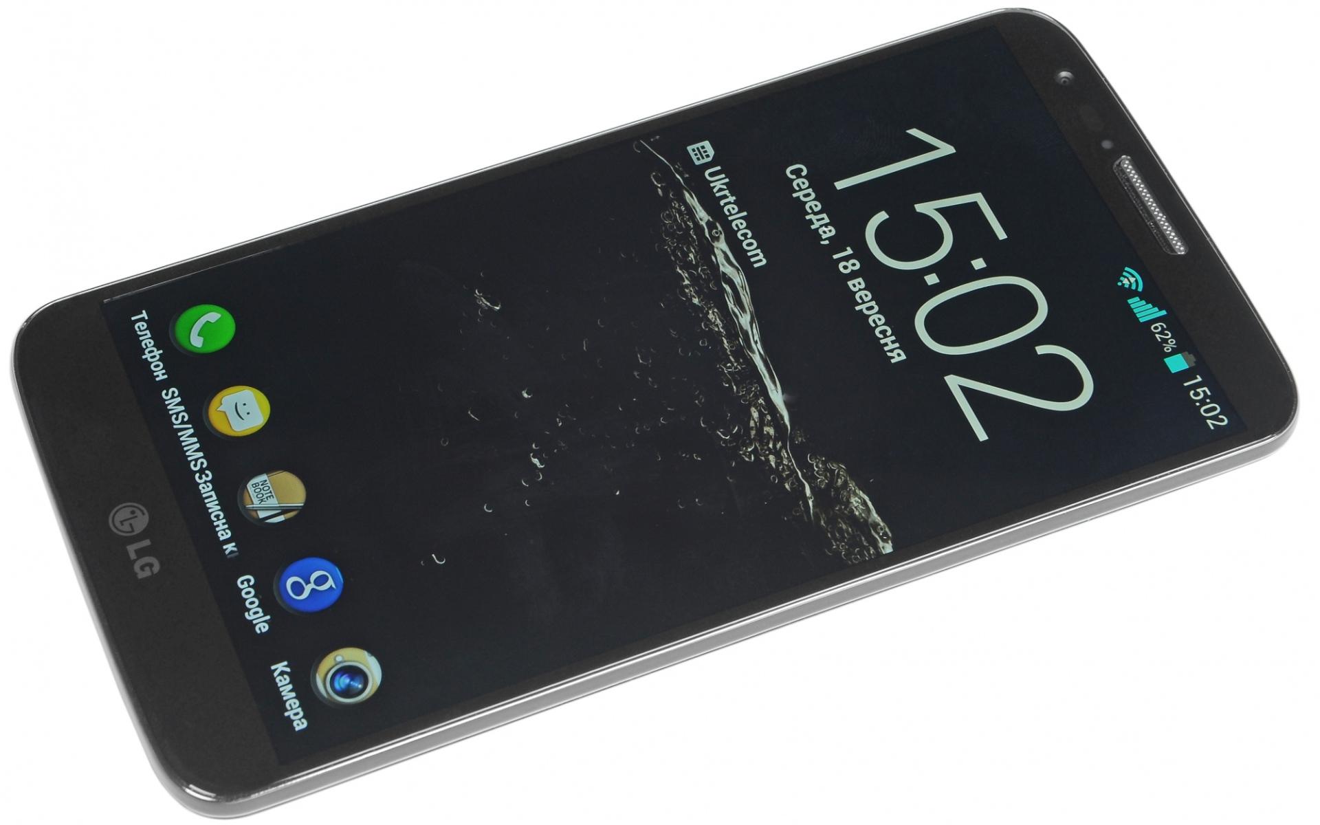 hi tech обои - Смартфон LG g2 на белом фоне