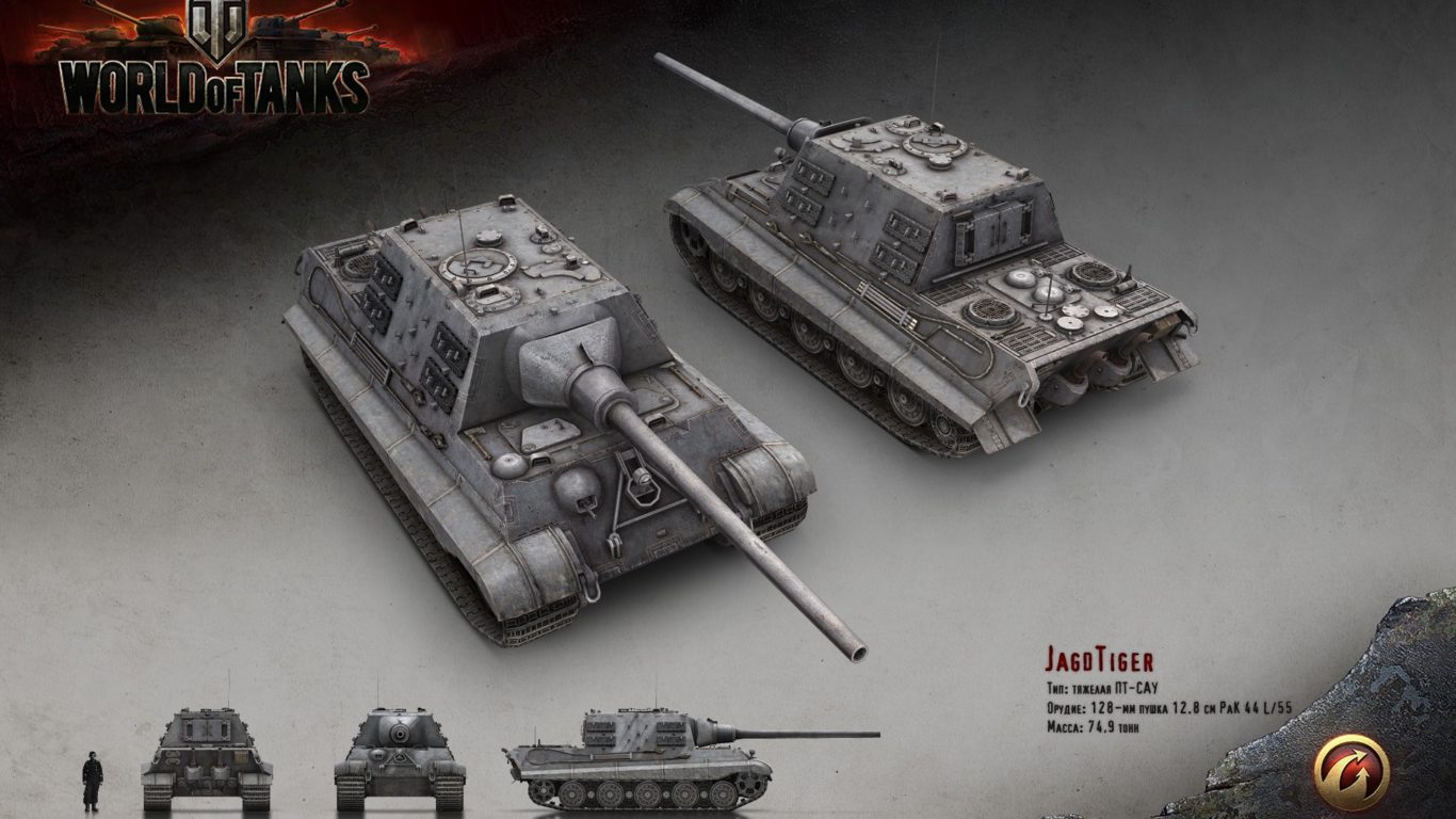 World of Tanks, Танк JagdTiger, игры, hd обои