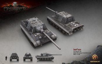 Танк JagdTiger из игры World of Tanks