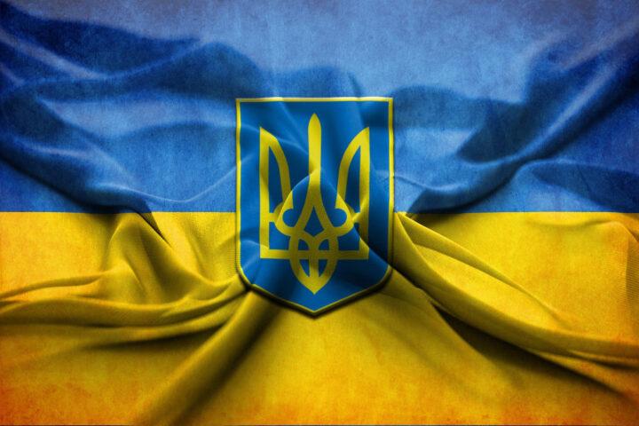 флаг, герб Украины, трезубец, обои hd