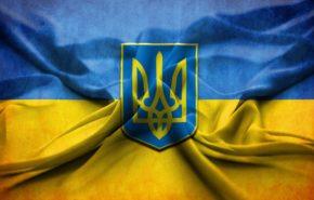 флаг, герб Украины, трезубец