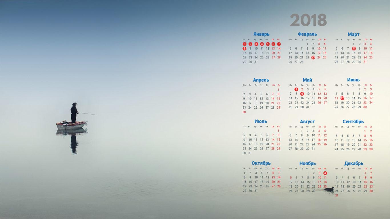 календарь 2018, разные обои, hd