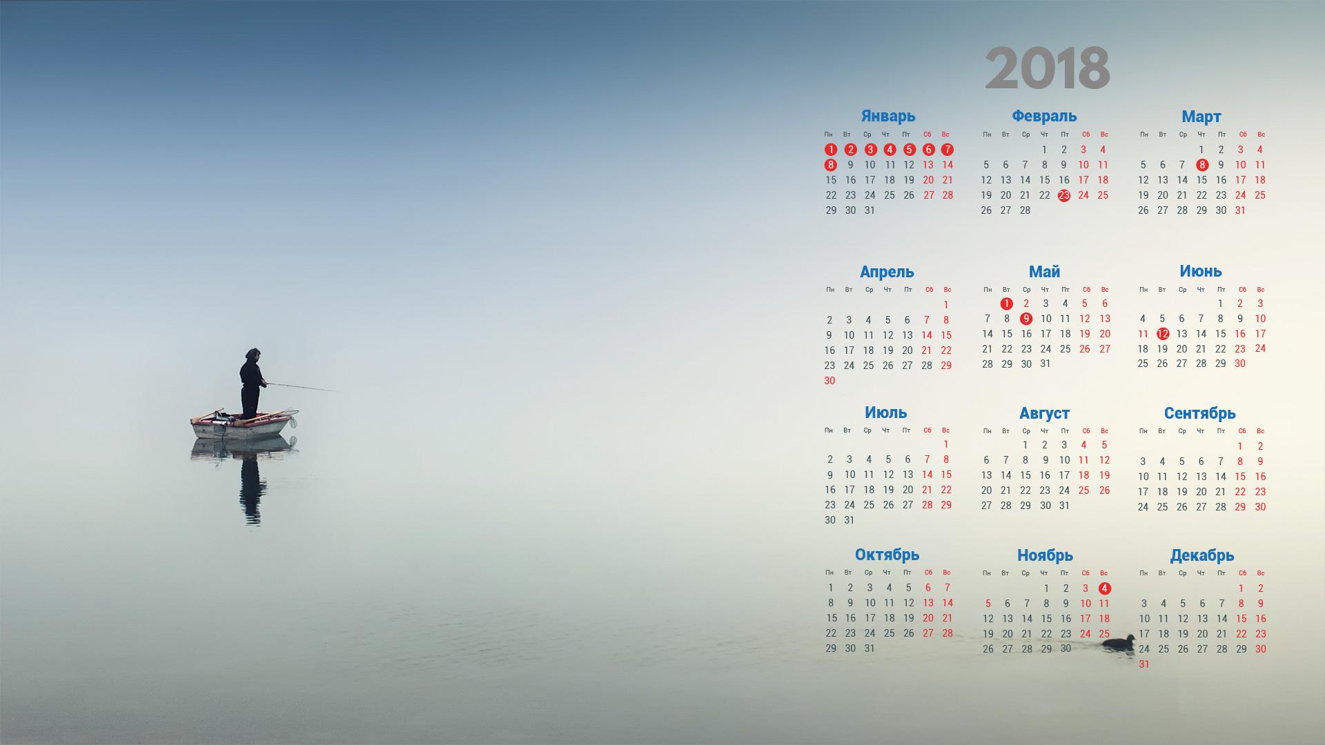 Календарь 2018, calendar, разные обои, hd заставка