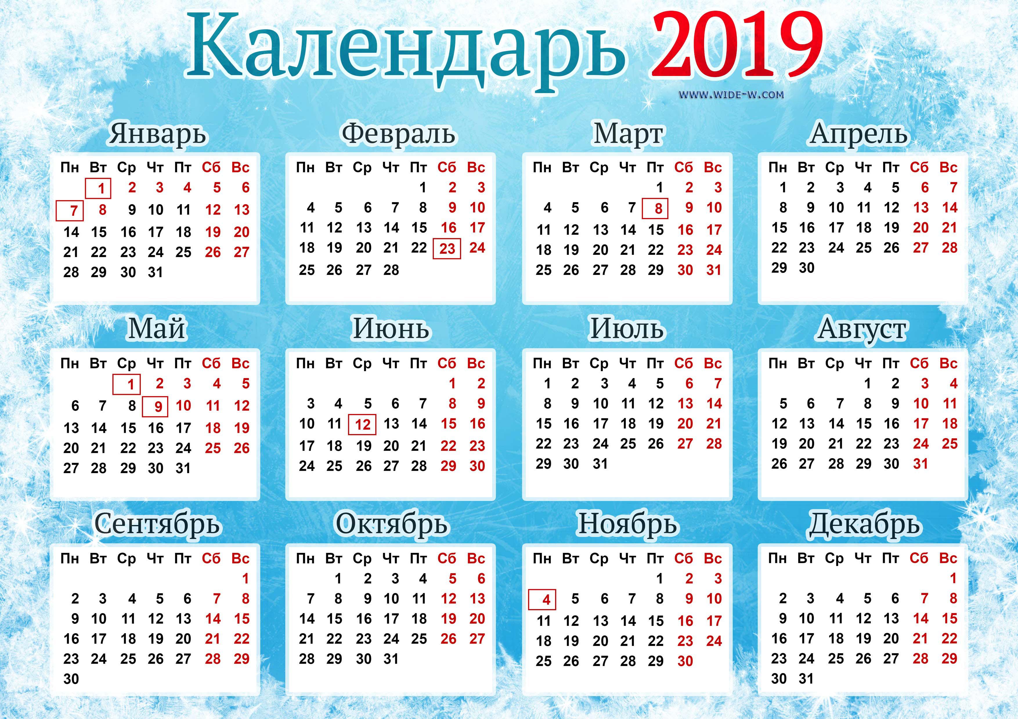 Календарь 2019, 4k обои