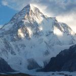 Гора К2 или Чогори