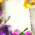 Пасхальные яйца к Пасхе