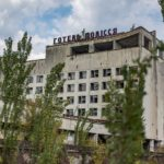 Город Чернобыль